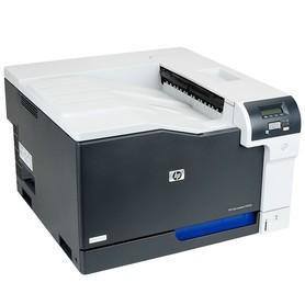 Imprimante A3 Laser HP Color LaserJet Professional CP5225 (CE710A)